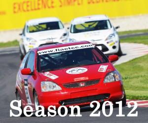Сезон 2012